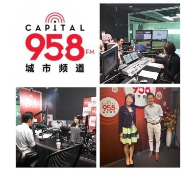Media Appearance – Radio Interview at Capital 95.8 FM 城市频道